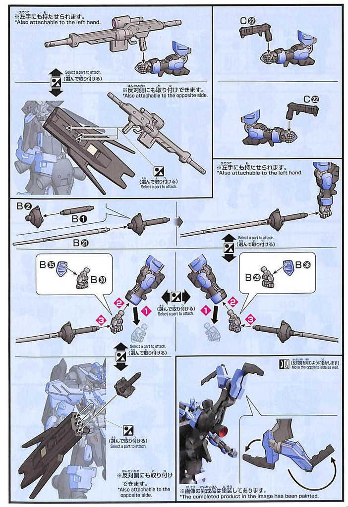 Bandai Iron-Blooded Orphans 027 Gundam GUNDAM VIDAR 1/144 scale kit