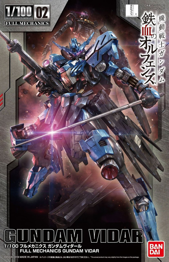 Bandai Iron-Blooded Orphans Full Mechanics Gundam Vidar 1/100 Scale Kit