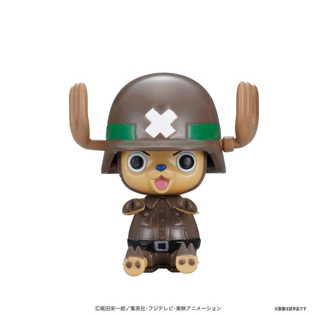 Bandai One Piece Chopper Robo SUPER 2 Heavy Armor non Scale Kit 090632