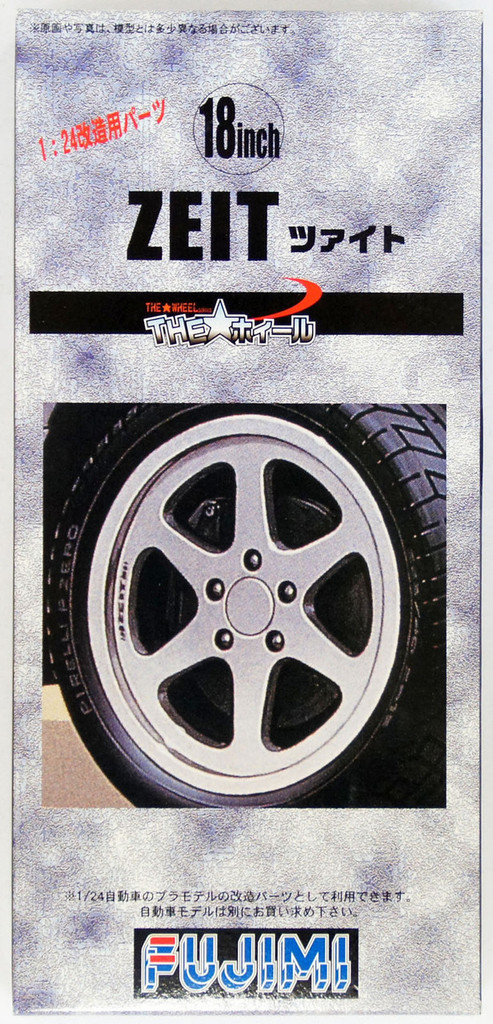 Fujimi TW54 Zeit Wheel & Tire Set 18 inch 1/24 Scale Kit