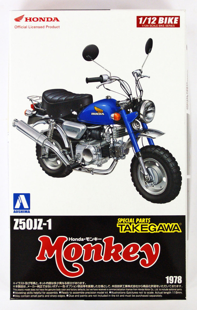 Aoshima 52204 Bike 22 Honda Monkey Custom Takegawa Version1 1/12 Scale Kit