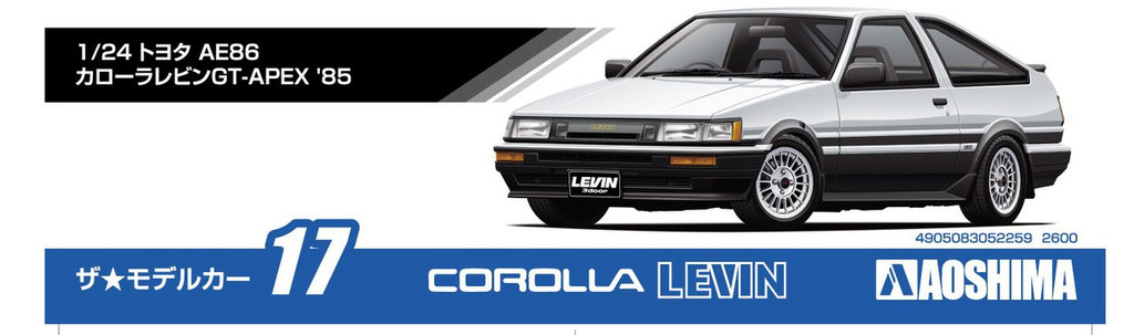 Aoshima 52259 The Model Car 17 Toyota AE86 Crolla Levin GT-Apex '85 1/24 Scale Kit