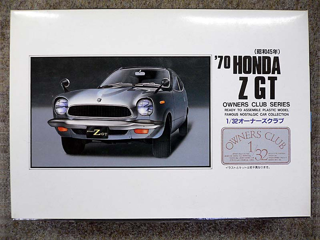 Arii Owners Club 1/32 10 1970 Honda Z GT 1/32 Scale Kit (Microace)