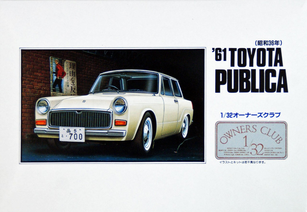 Arii Owners Club 1/32 16 1961 TOYOTA PUBLICA 1/32 Scale Kit (Microace)