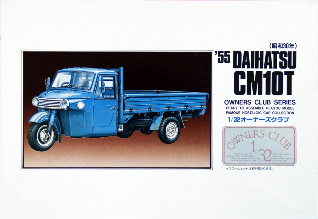 Arii Owners Club 1/32 19 1955 DAIHATSU CM10T 1/32 Scale Kit (Microace)