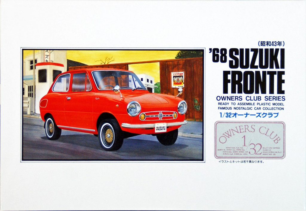 Arii Owners Club 1/32 26 1969 SUZUKI FRONTE 1/32 Scale Kit (Microace)