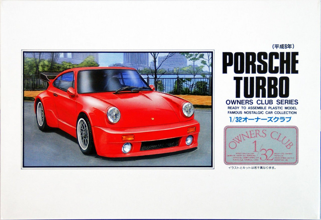 Arii Owners Club 1/32 34 1994 PORSCHE TURBO 1/32 Scale Kit (Microace)