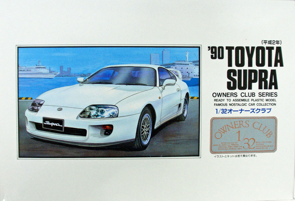Arii Owners Club 1/32 37 1990 TOYOTA SUPRA 1/32 scale kit (Microace)