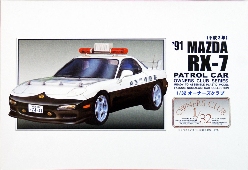Arii Owners Club 1/32 58 1991 Mazda RX-7 Patrol 1/32 Scale Kit (Microace)