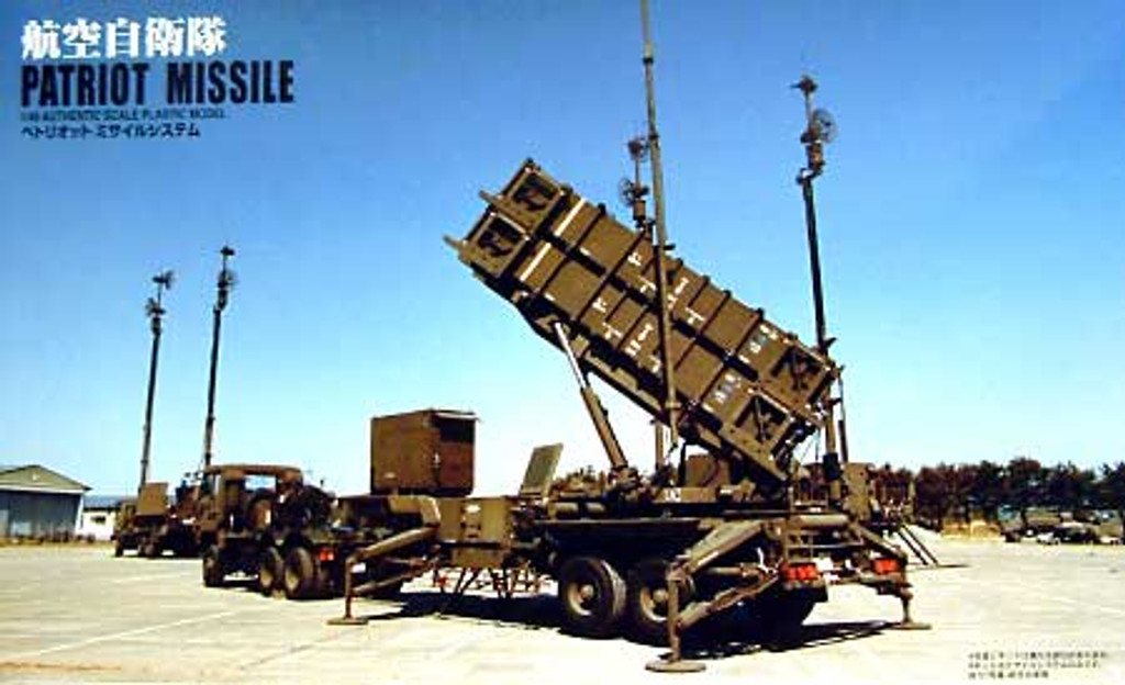 Arii 641514 PATRIOT MISSILE SYSTEM 1/48 Scale Kit (Microace)