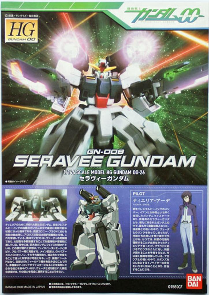 Bandai HG OO 26 Gundam GN-008 SERAVEE Gundam 1/144 Scale Kit