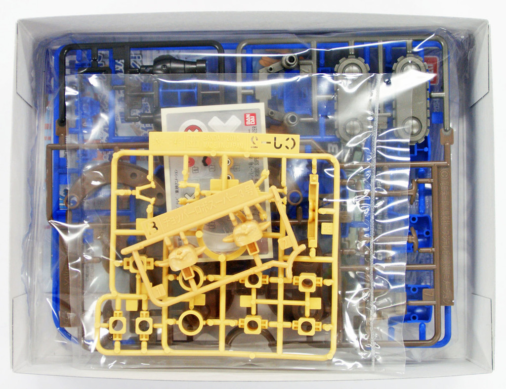 Bandai ONE PIECE CHOPPER ROBO SUPER 3 Horn Dozer non scale kit 094388