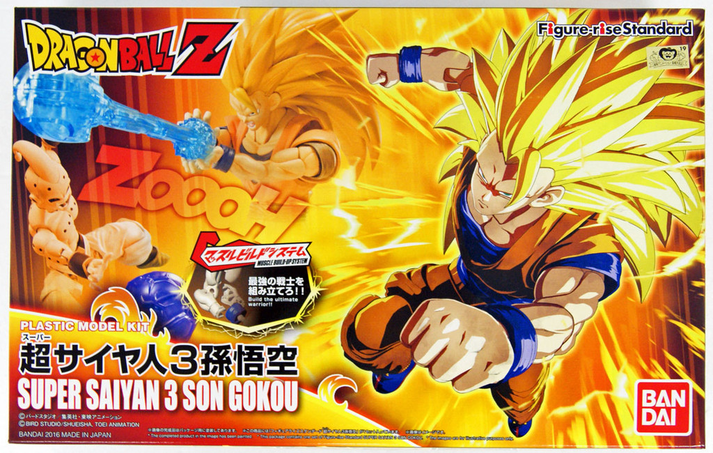 Bandai Figure-Rise Standard 094463 SUPER SAIYAN 3 SON GOKU Plastic Model Kit