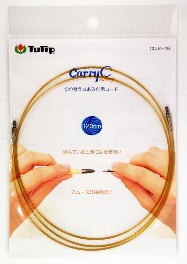 Tulip CCJA-48 Knitting Needle Code For Carry C Long (120cm)