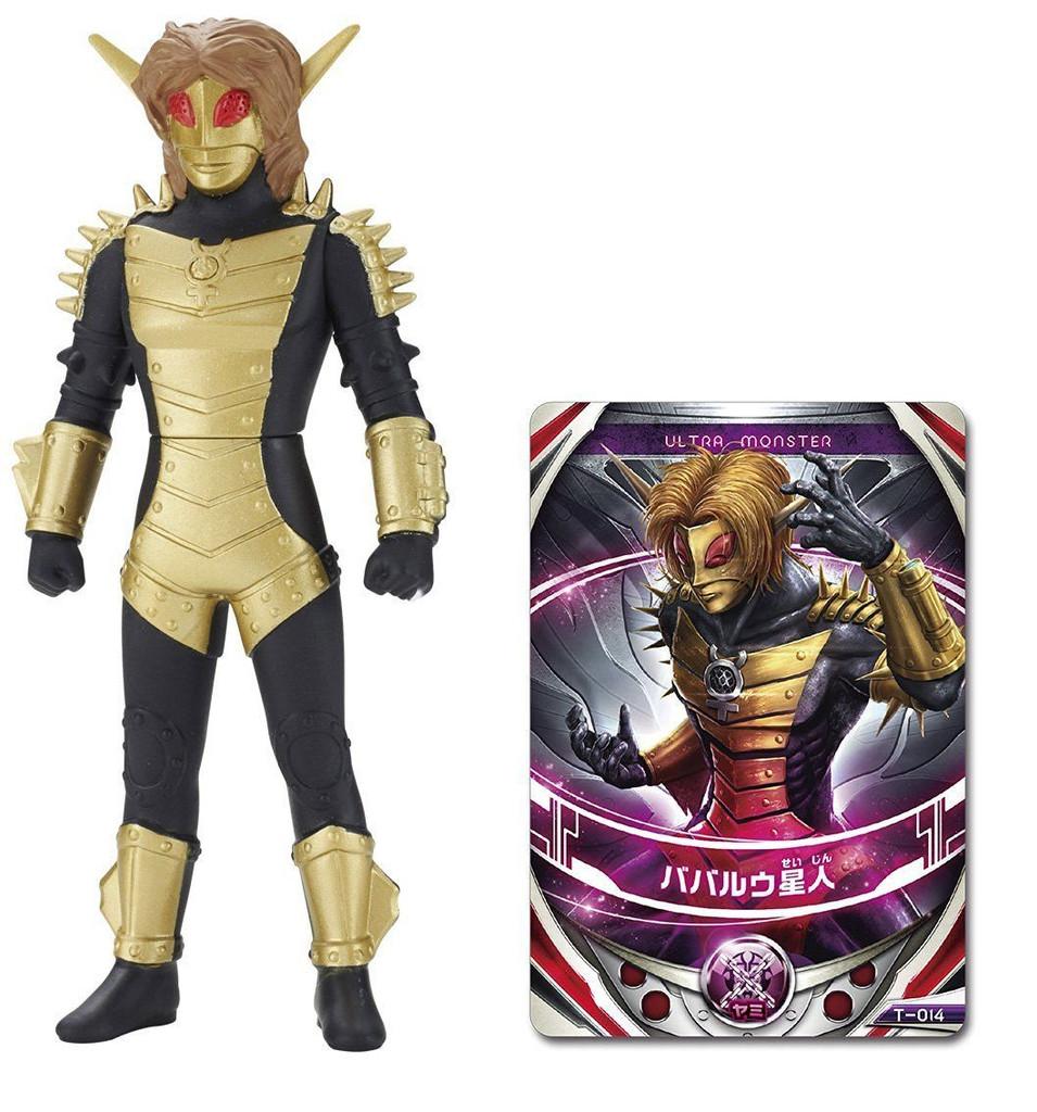 "Bandai Ultraman Ultra Monster Orb 05 Alien Babarue 5.5"" Figure"