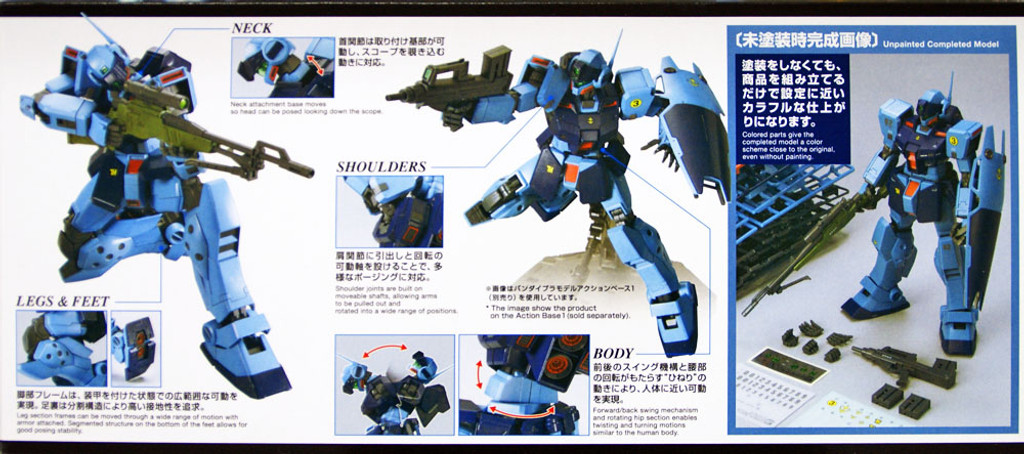 Bandai MG 121855 GUNDAM GM Sniper II  1/100 scale kit