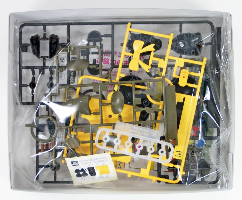 Bandai HG PETIT'GGUY 10 PETIT'GGUY STRAYBLACK & CATCOS 1/144 scale kit