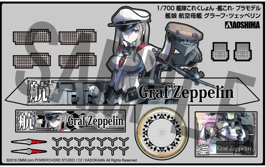 Aoshima 97984 Kantai Collection SP Aircraft Carrier Graf Zeppelin 1/700 scale kit