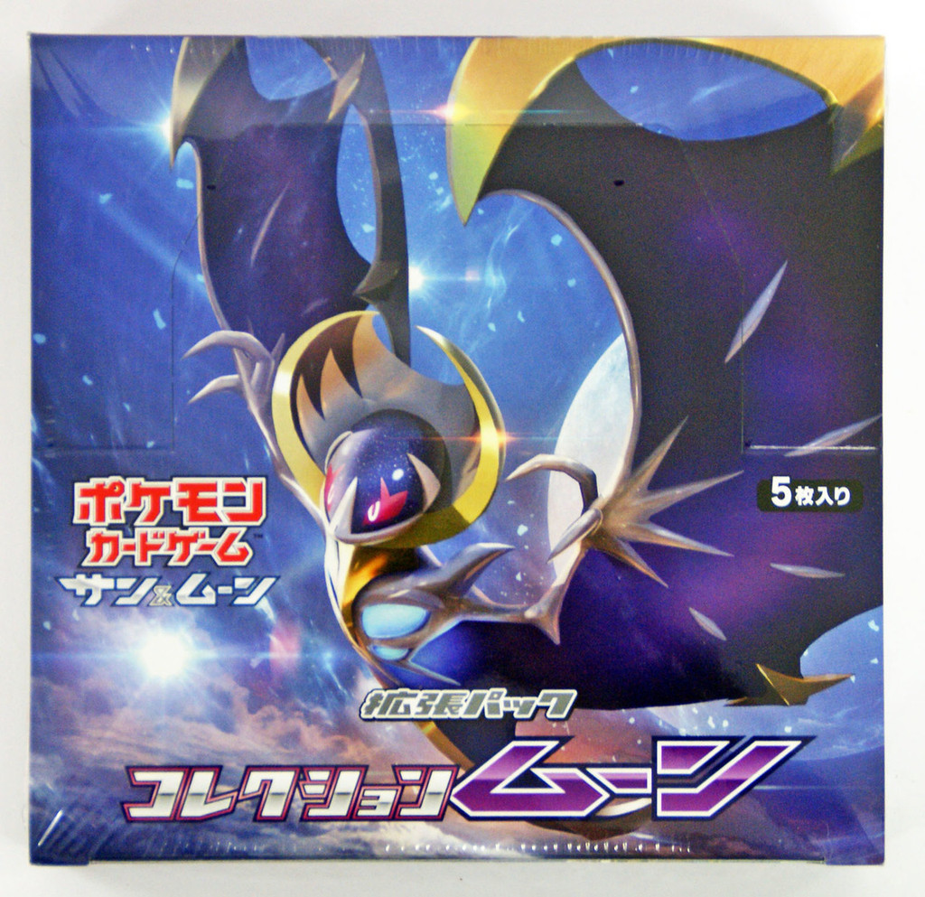 Pokemon Card Game SM1M Sun & Moon Collection MOON Booster Pack BOX (In-Stock)
