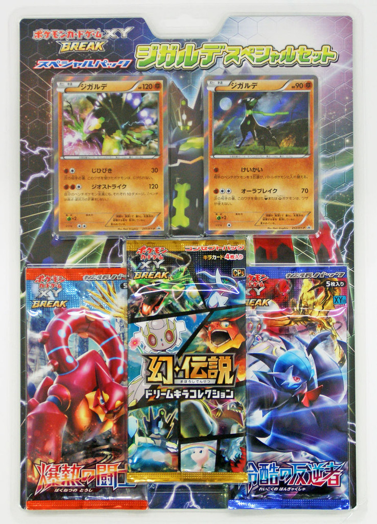 "Pokemon Card XY Break Special Pack ""Zygarde Special Set"" (Japanese) In-Stock"