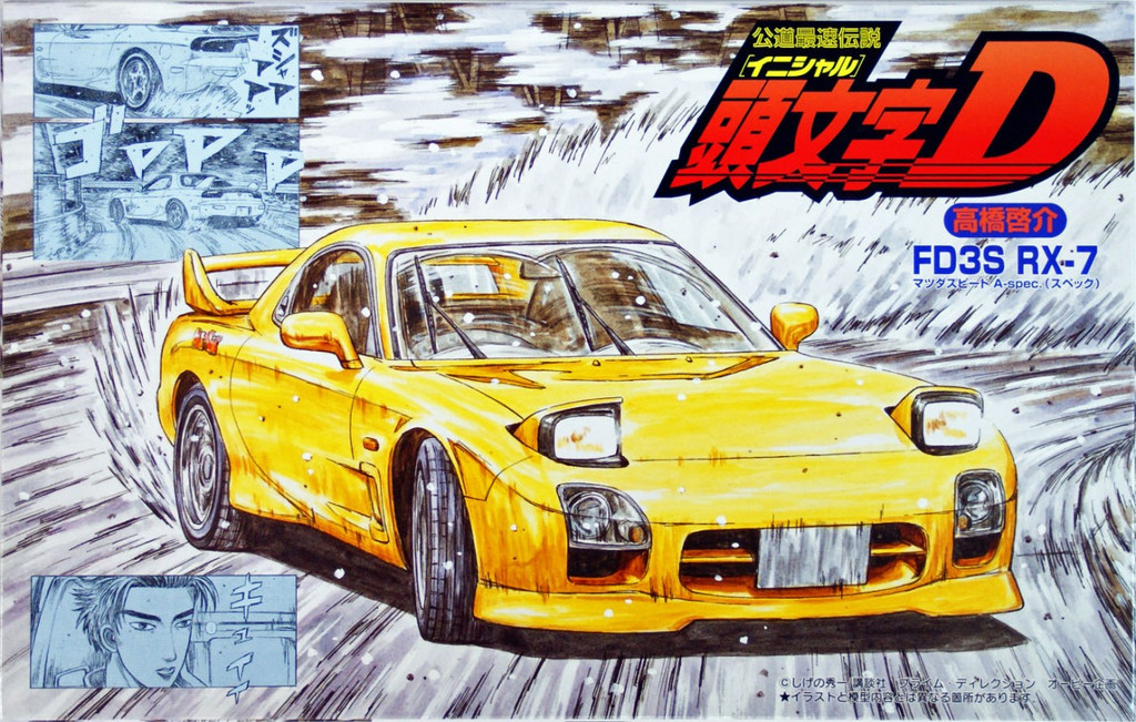 Fujimi ISD-12 Initial D RX-7 FD3S Mazda Speed 1/24 Scale Kit