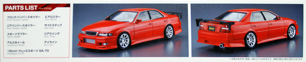 Aoshima 53034 Kunny'z JZX100 Chaser Tourer V '98 (TOYOTA) 1/24 scale kit