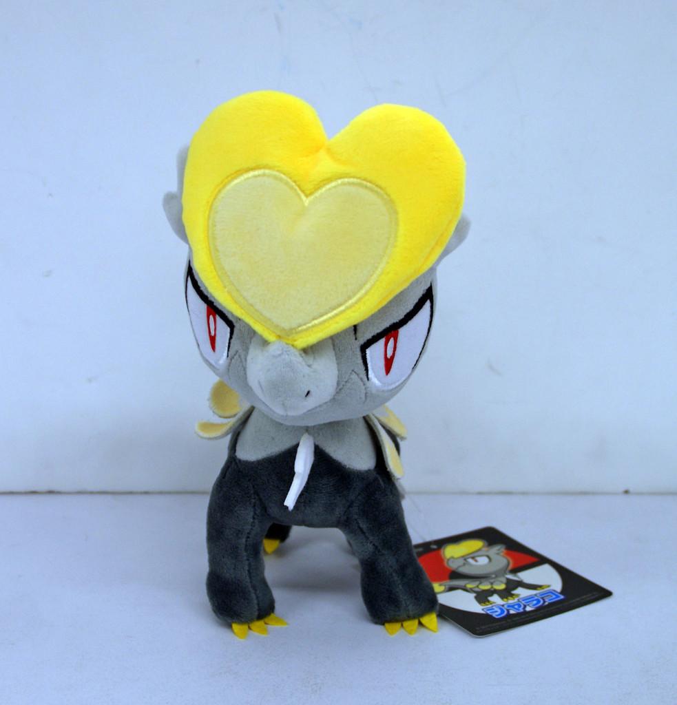 Pokemon Center Original Plush Doll Jangmo-o (Jarako)
