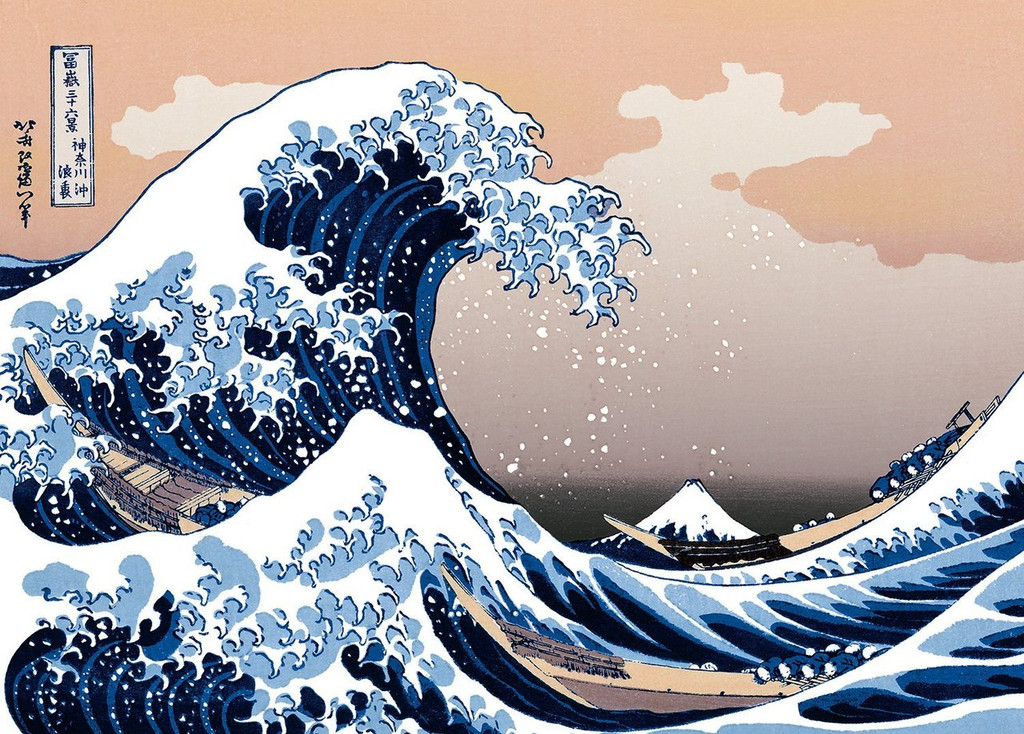 Epoch Jigsaw Puzzle 54-005 World Art The Great Wave off Kanagawa Thirty-six Views of Mt. Fuji (2000 S-Pieces)