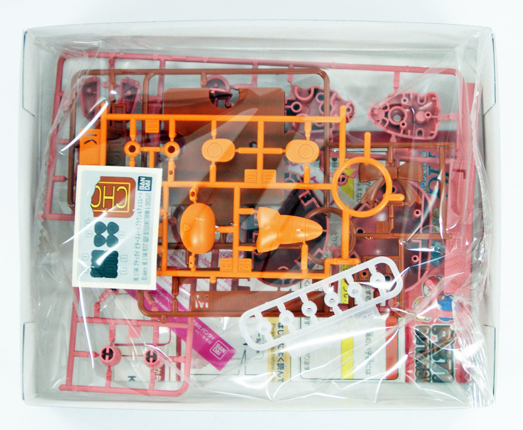 Bandai HG PETIT'GGUY 12 PETIT'GGUY BITTER SWEET & CHOCOLATE 1/144 scale kit