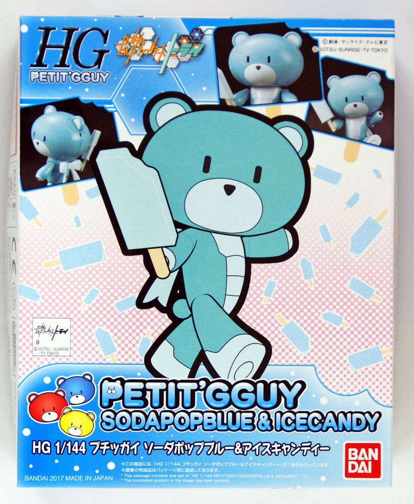 Bandai HG PETIT'GGUY 13 PETIT'GGUY SODA POP BLUE & ICE CANDY 1/144 scale kit