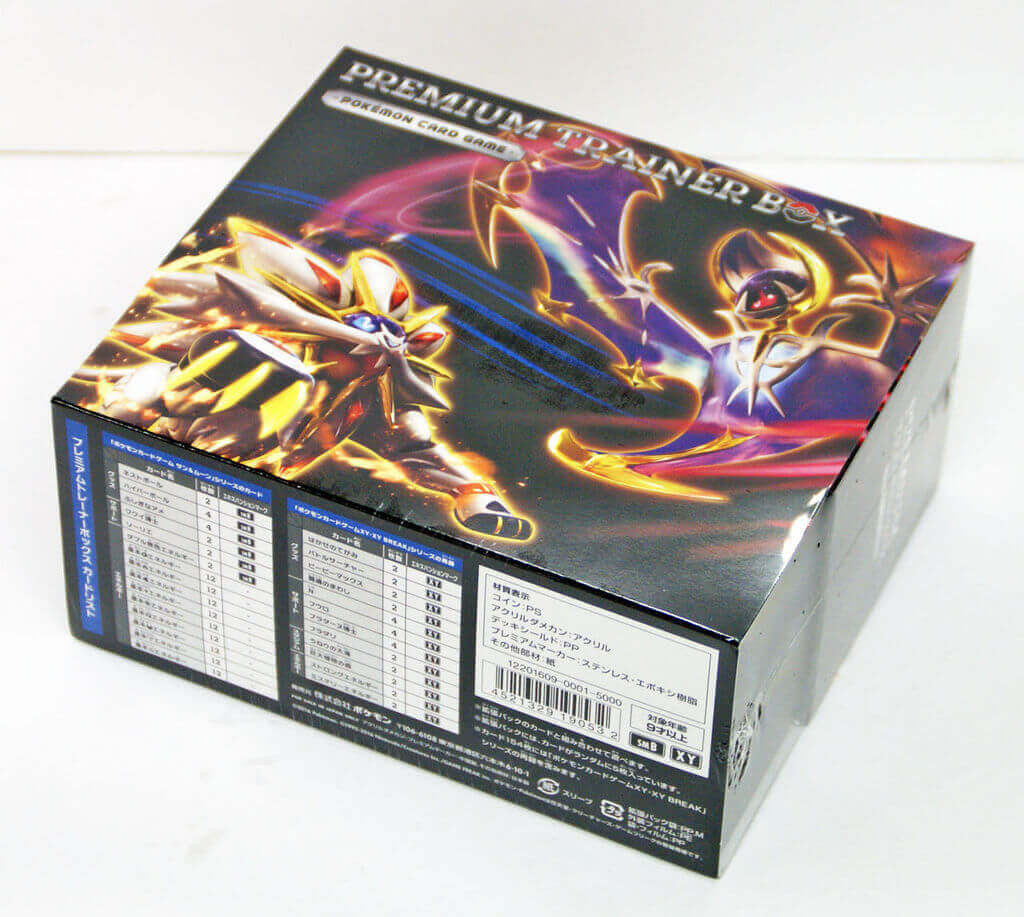 Pokemon Card Game SUN & MOON Premium Trainer Japanese BOX 190532