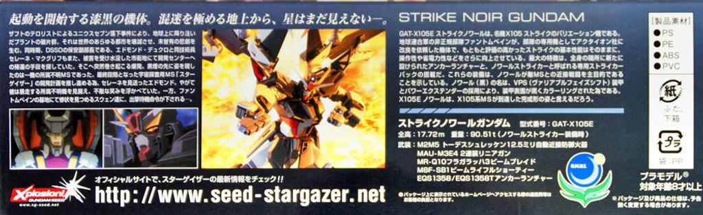 Bandai 434241 HG Gundam Seed GAT-X105E Strike Noir Gundam 1/144 scale Kit