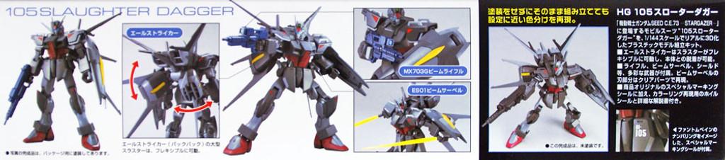 Bandai 453792 HG Gundam Seed GAT-01A1 105 Slaughter Dagger 1/144 scale Kit