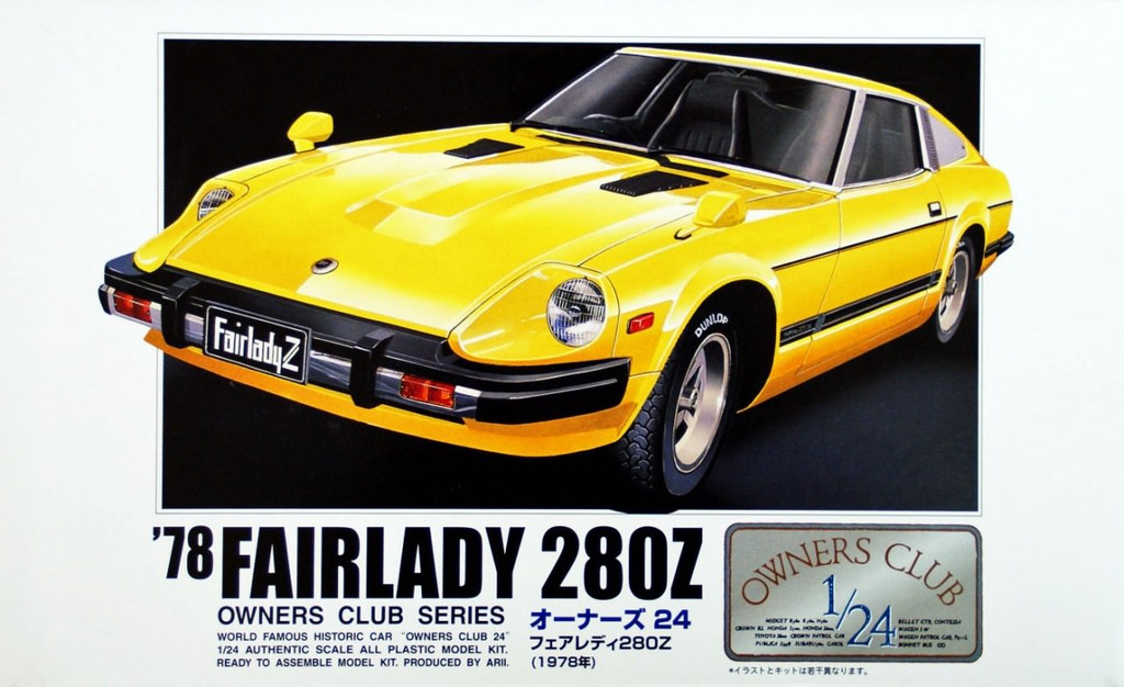 Arii Owners Club 1/24 05 1978 Fairlady 280Z 1/24 Scale Kit (Microace)