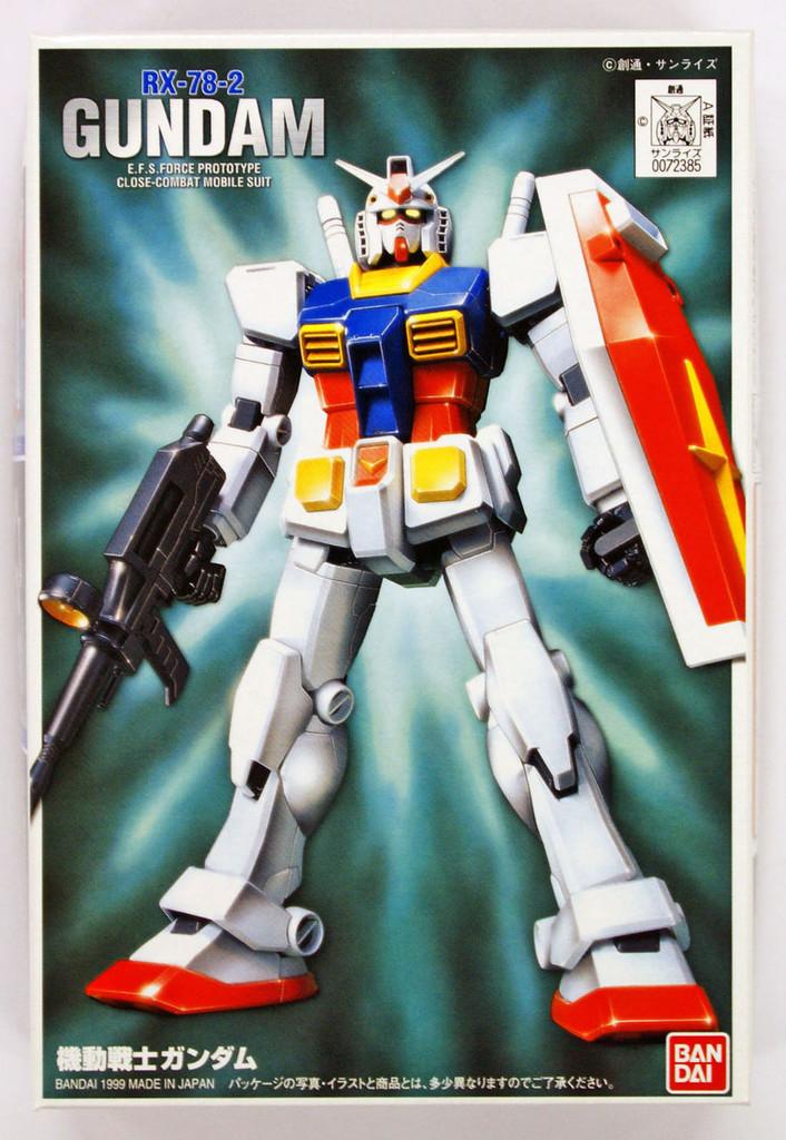Bandai First Grade Gundam FG-01 RX-78-2 GUNDAM 1/144 scale kit