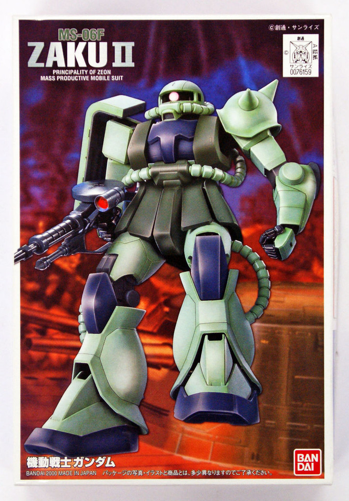 Bandai First Grade Gundam FG-03 MS-06F ZAKU II 1/144 Scale Kit