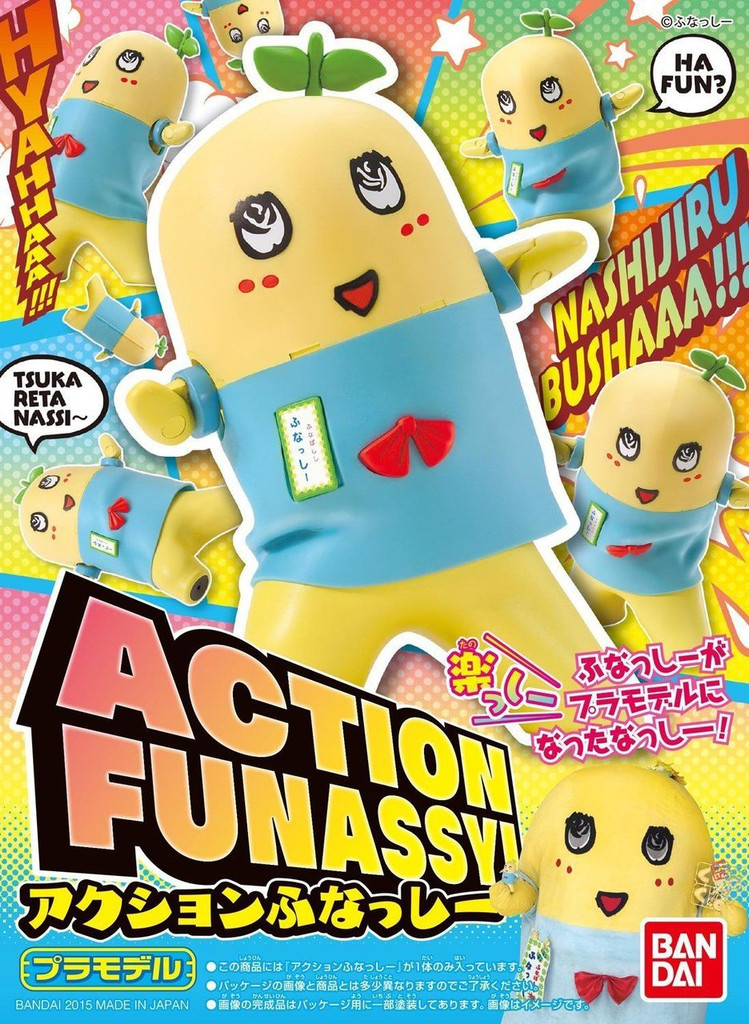 Bandai Action Funassyi Plastic Model Kit 4549660012962