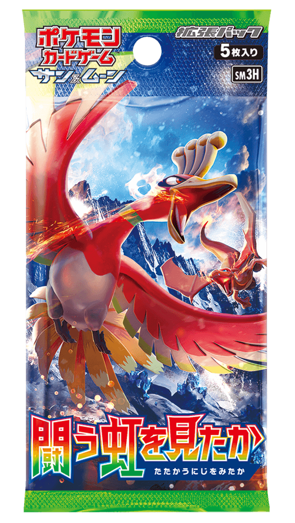 Pokemon Card Game SM3H Sun & Moon To Have Seen the Battle Rainbow Booster Pack BOX