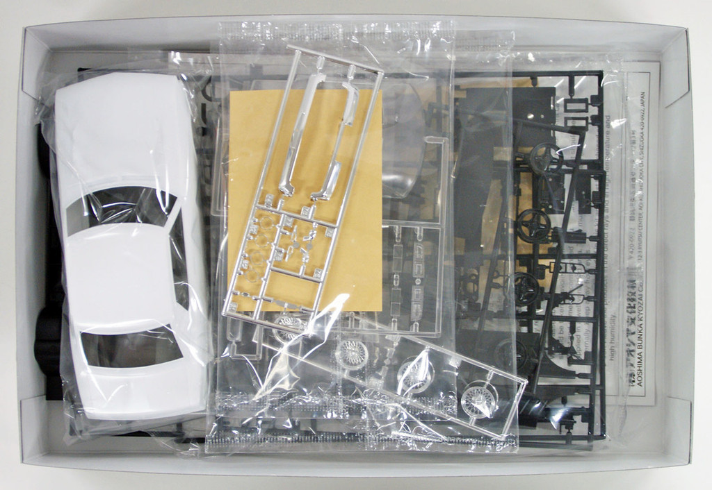 Aoshima 53188 The Model Car 36 Toyota TA22 Celica 1600GT '72 1/24 scale kit