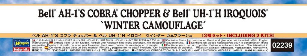 "Hasegawa 02239 Bell AH-1S Cobra Chopper & UH-1J Iroquois (Huey) ""Winter Camouflage"" 1/72 scale kit"