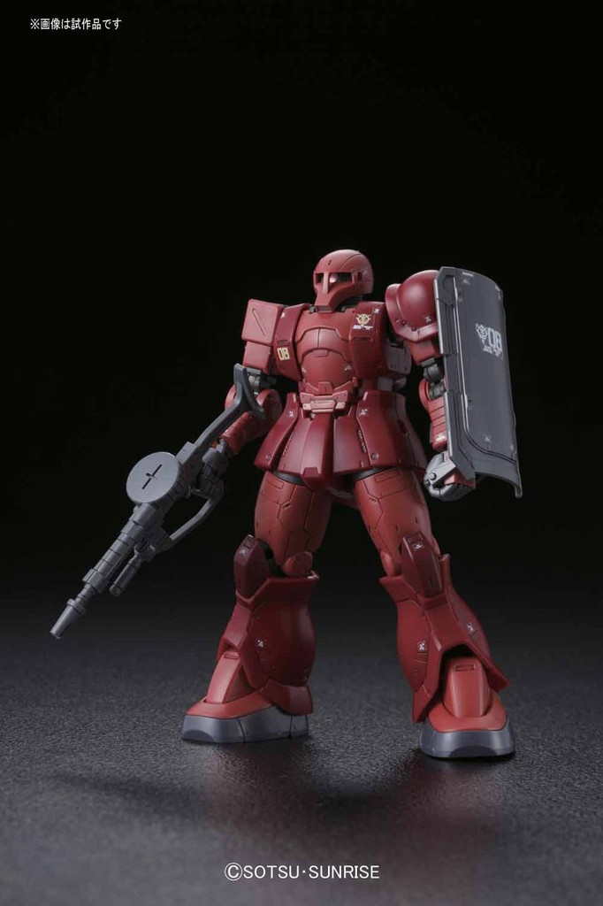 Bandai Gundam The Origin 015 MS-05 ZAKU I (Char Aznable) 1/144 Scale Kit