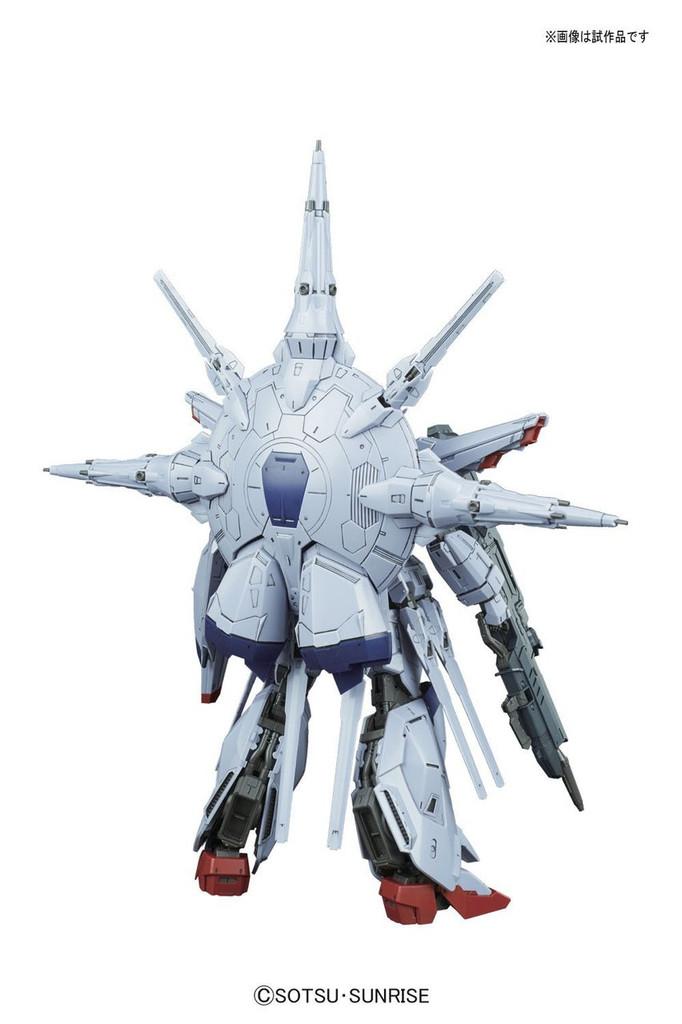Bandai MG 171669 PROVIDENCE GUNDAM G.U.N.D.A.M Premium Edition (Gundam Seed) 1/100 scale kit