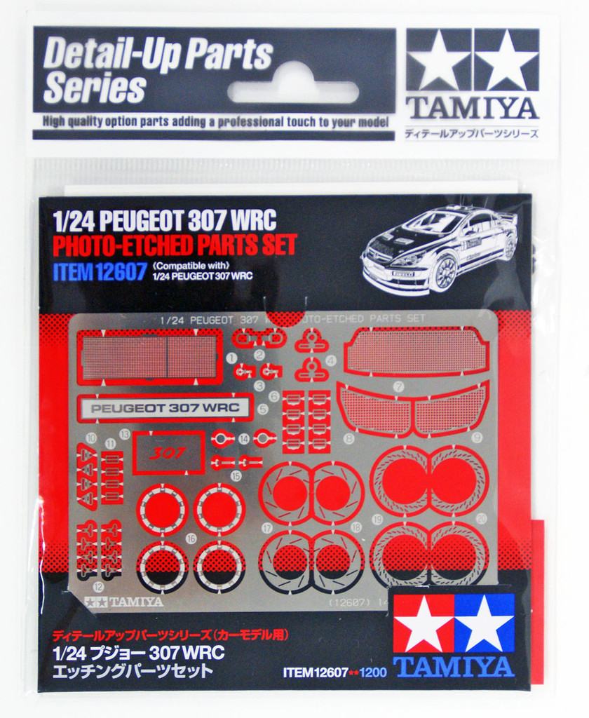 Tamiya 12607 Peugeot 307 WRC Photo-Etched Parts Set 1/24 Scale Kit