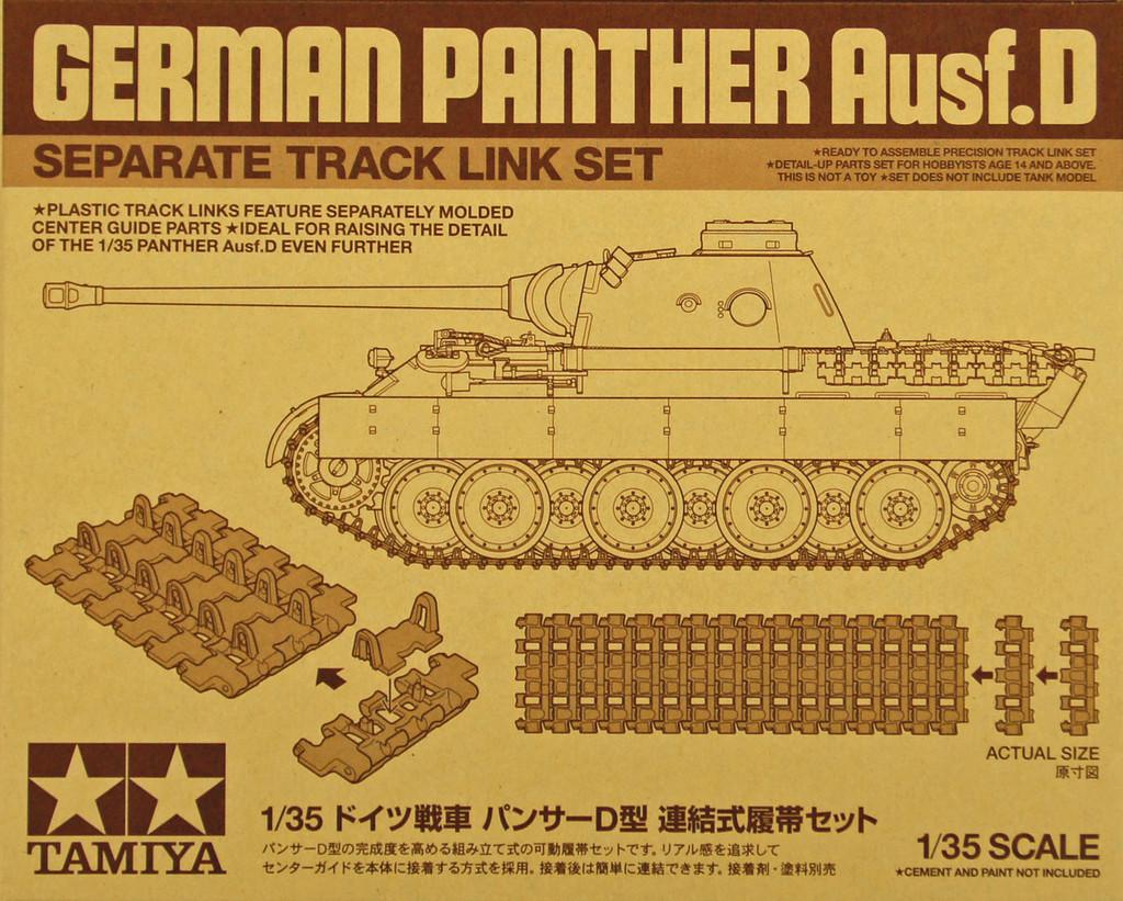 Tamiya 12665 German Panther Ausf.D Separate Track Link Set 1/35 Scale Kit