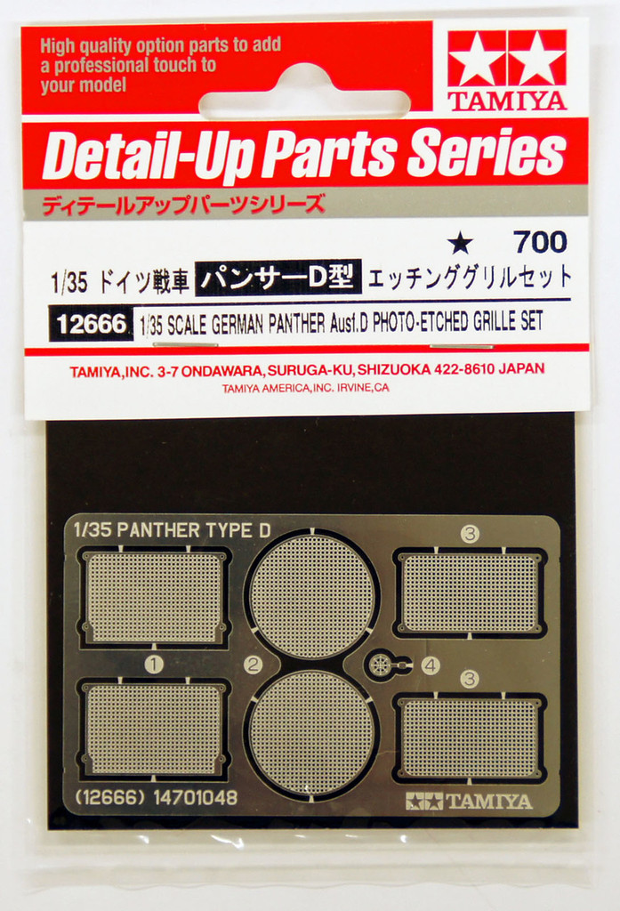 Tamiya 12666 German Panther Ausf.D Photo-Etched Grille Set 1/35 Scale Kit
