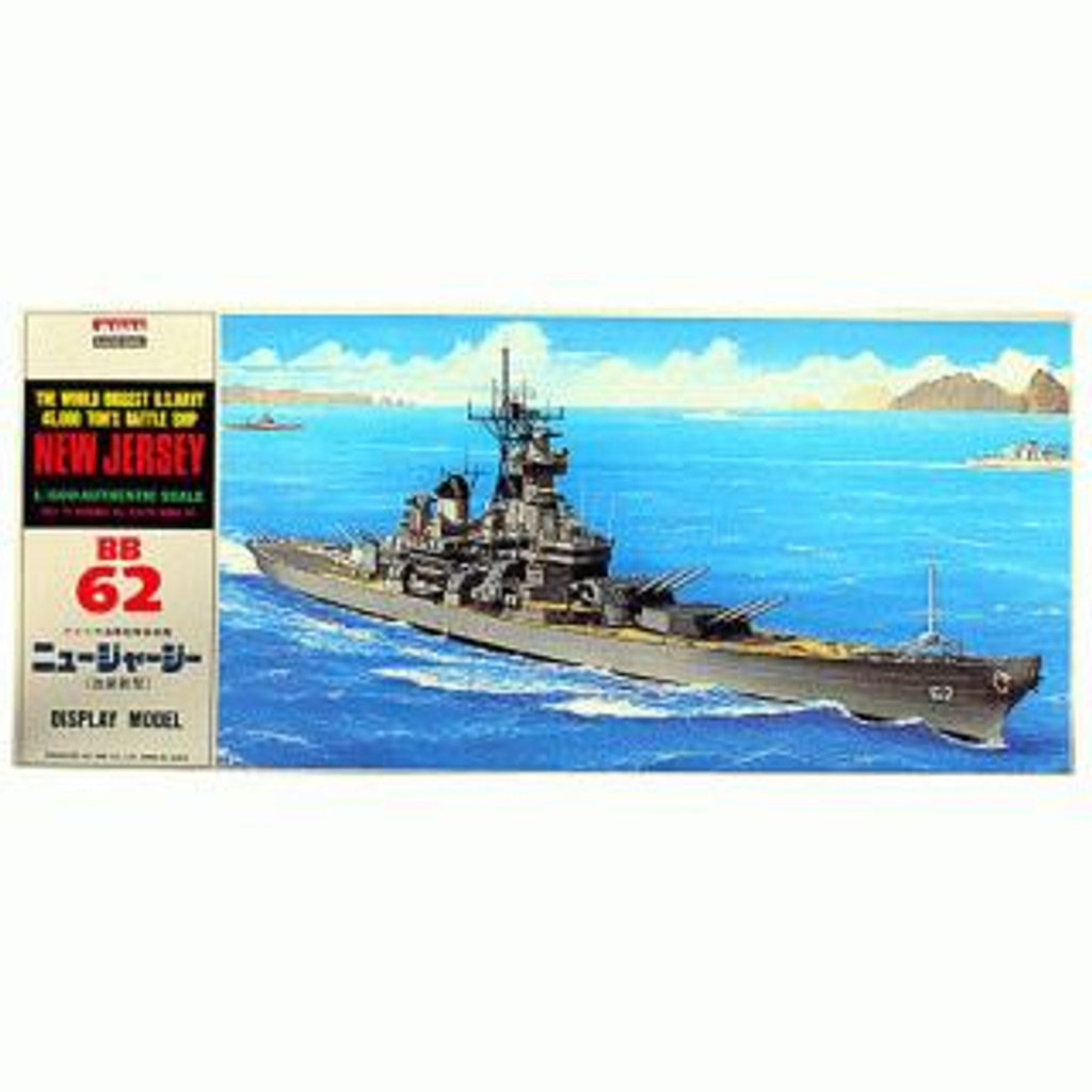 Arii-10 618103 USS BattleShip New Jersey BB-62 1/600 Scale Kit (Microace)
