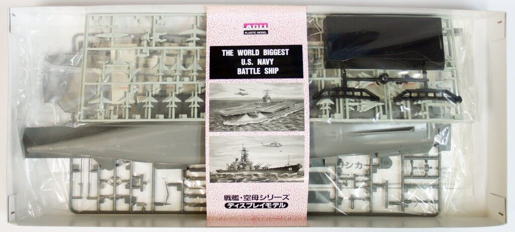 Arii-16 618165 USS Aircraft Carrier Lincoln CVN-72 1/800 Scale Kit (Microace)