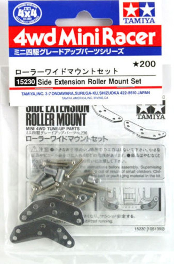 Tamiya 15230 Mini 4WD Side Extension Roller Mount Set