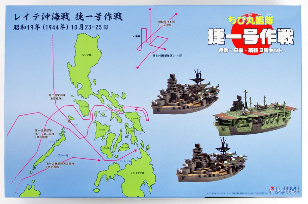 Fujimi TKSP17 Chibi-maru Kantai Fleet Sho Ichi-go Tactics Ise Hyuga Zuikaku Set