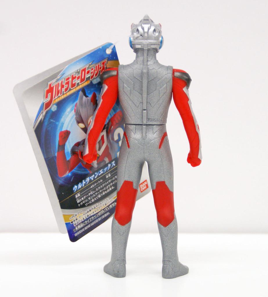 Bandai Ultraman Ultra Hero Series No.35 Ultraman X Figure